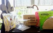 KoNO式 coffee goods