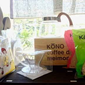 KoNO式 coffee goods